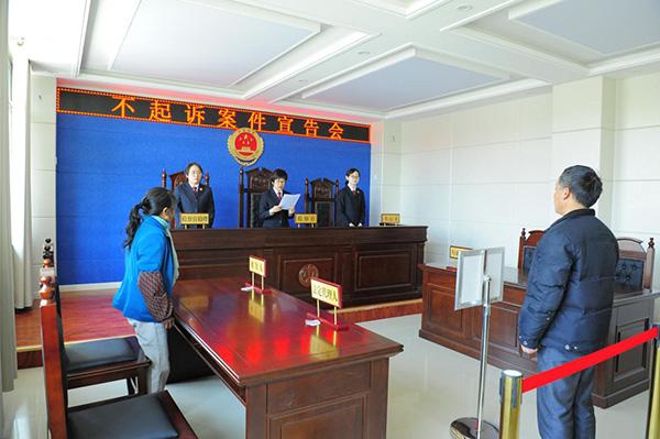 玉门市院12309检察服务中心又添新功能 以案释法获好评