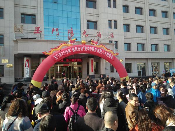 """玉门市司法局开展""""2019年春风行动""""  法治宣传活动"""