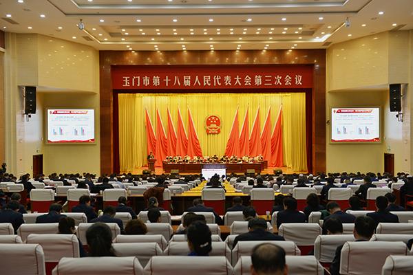 王晋方检察长在玉门市第十八届人民代表大会三次会议上作检察工作报告